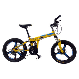 20 OPC WHEEL FOLD BIKE (FP-FDB001)