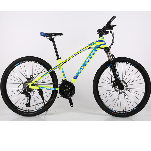 26size bicycle(FP-MTB2006)